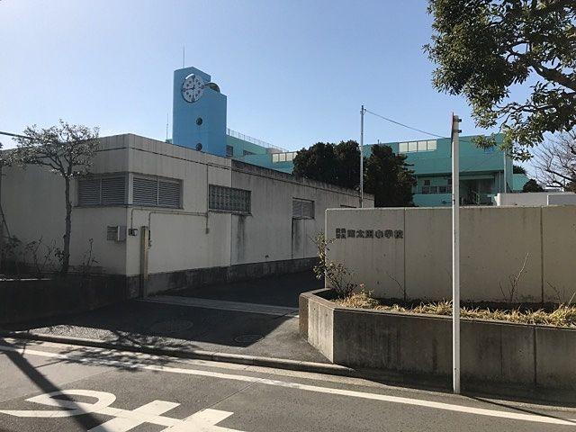横浜市立南太田小学校