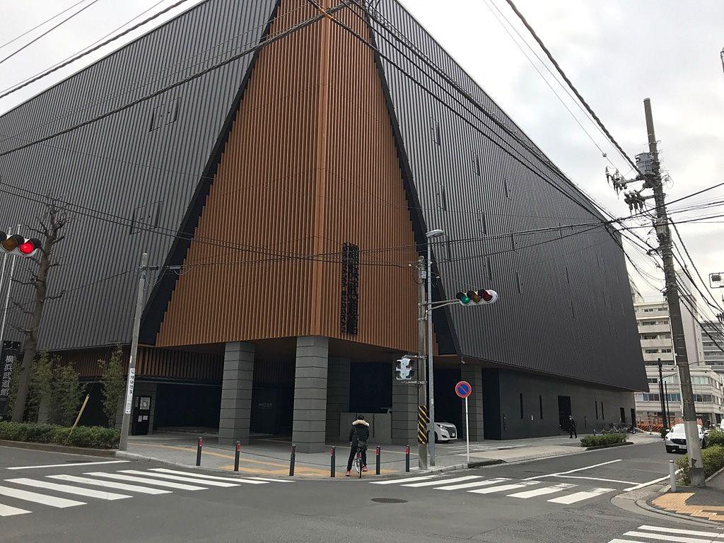 サブアリーナである横浜武道館