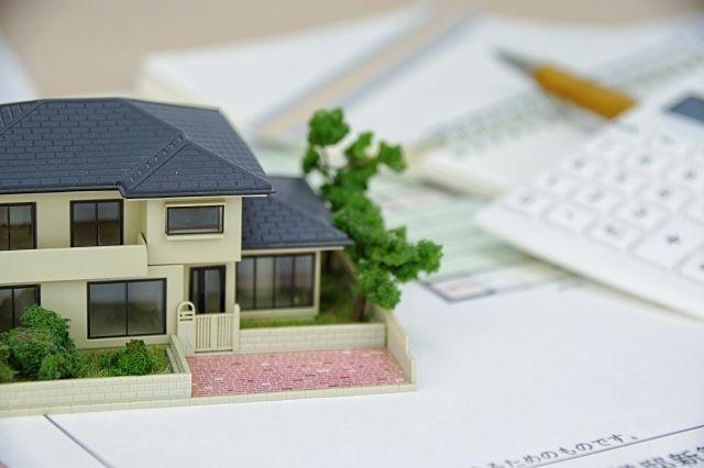 住宅ローンの基礎知識 ① ー住宅ローンの金利ー