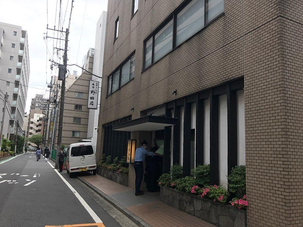 横浜の老舗うなぎ屋さん