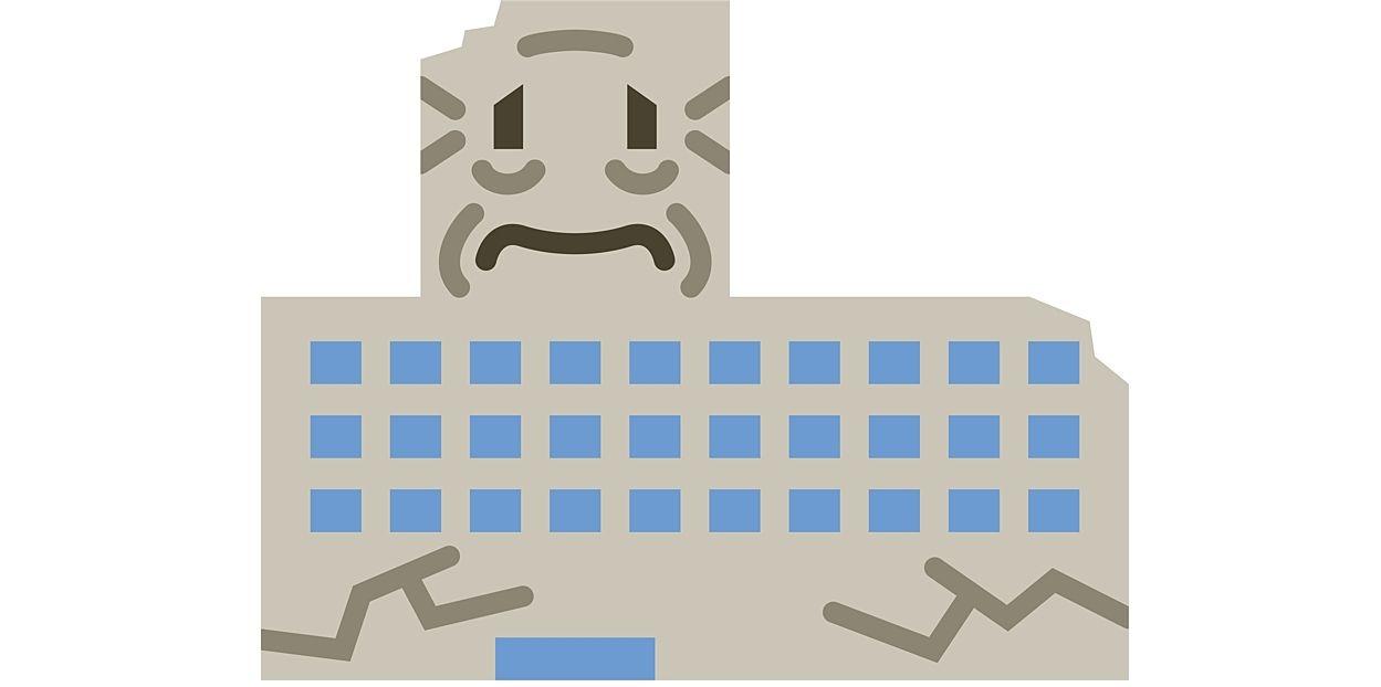 地震が心配だけど、新耐震なら大丈夫?