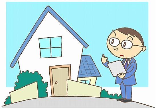 経営している会社のために自宅を売って住宅ローンを返済しなくてはならなくった事例