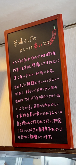 カウンターの上の黒板に書かれた豆知識が楽しいです!