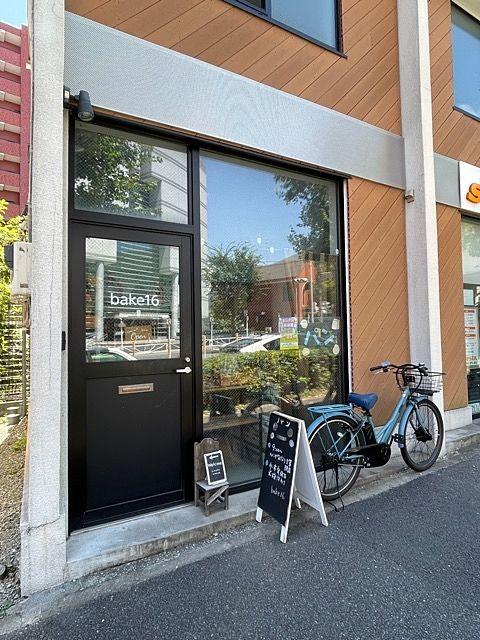 吉野町の幻のパン屋さん「bake 16」