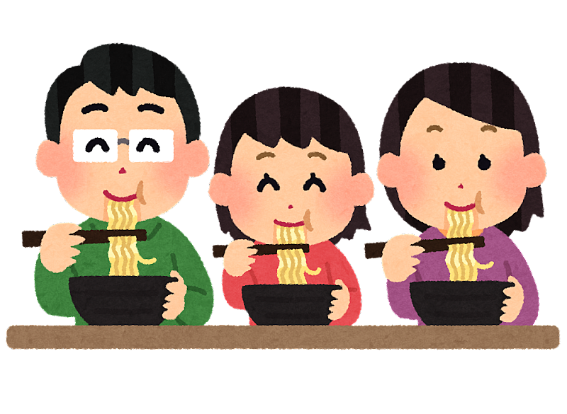 横浜家系ラーメン「黄金家」横浜市中区末吉町エリア情報