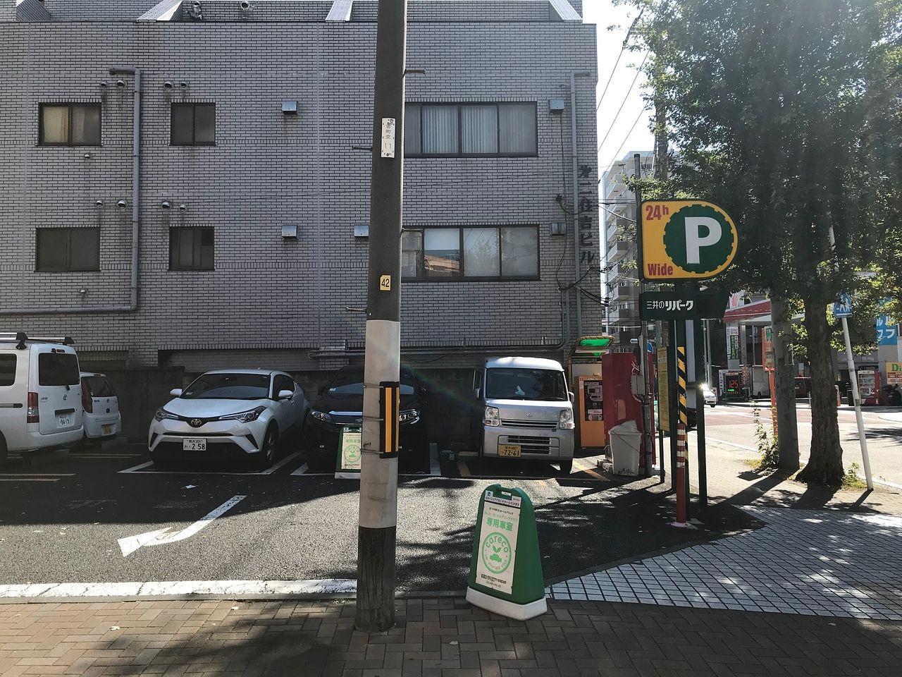 コインパーキング 駐車場