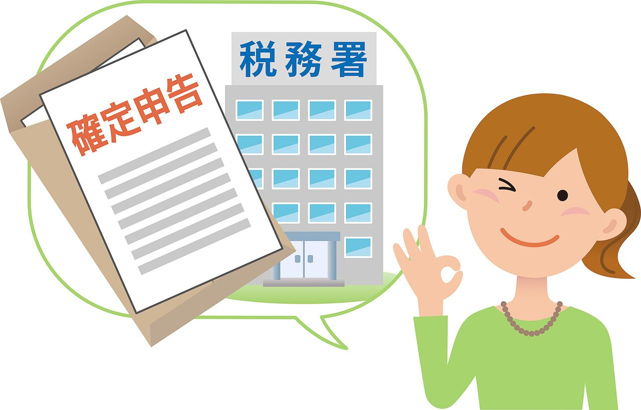 不動産譲渡税務申告