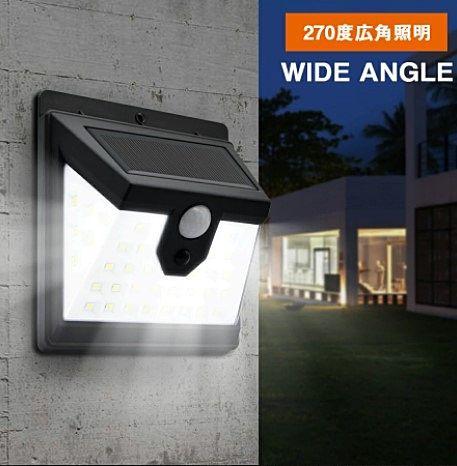 玄関灯に太陽光センサーライト