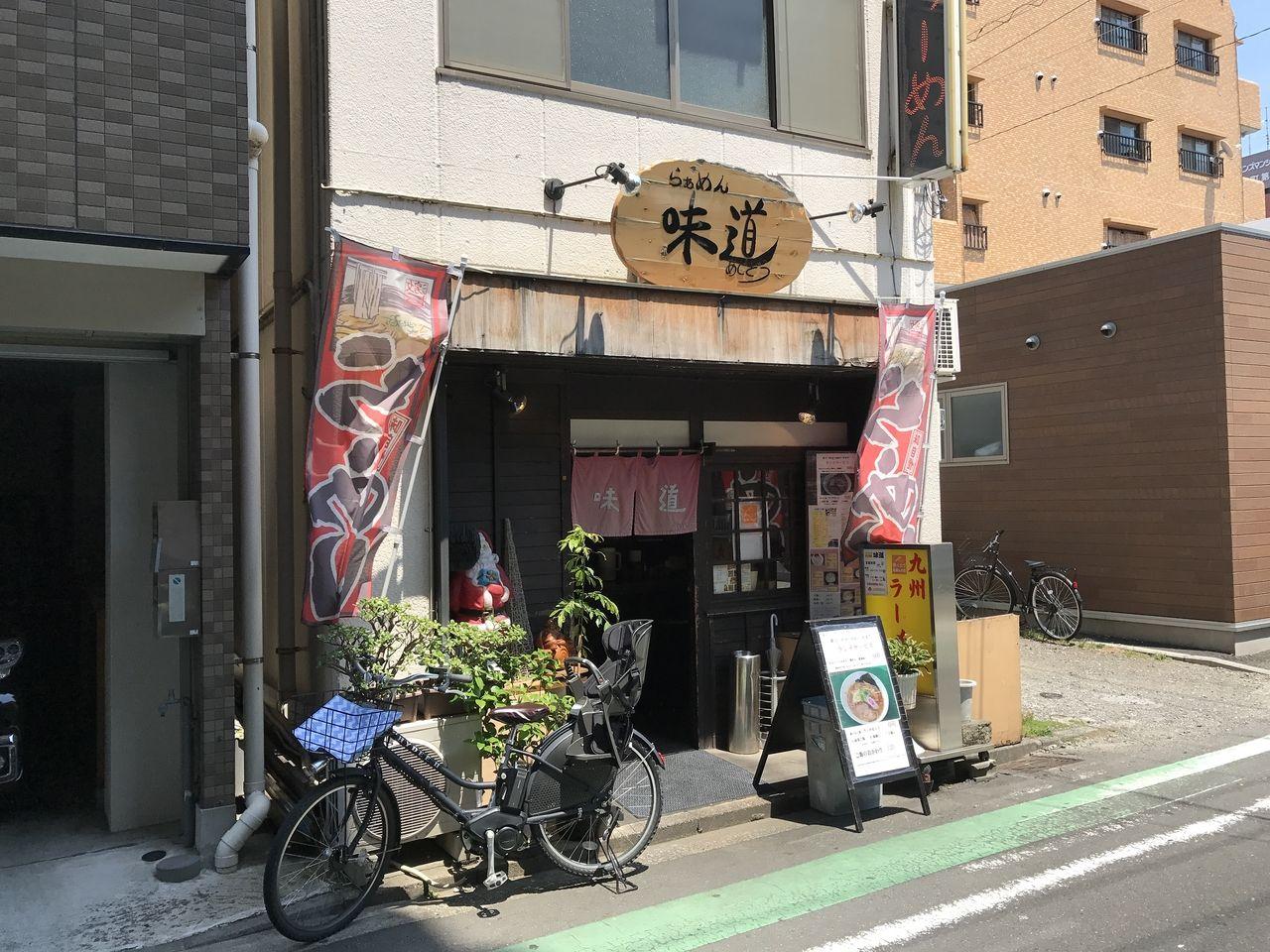 九州豚骨ラーメンのお店です。夜は居酒屋としても営業しています。