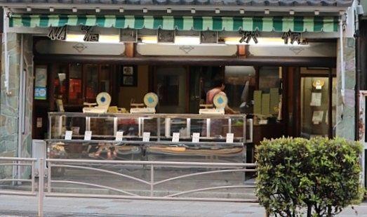 吉野町の老舗甘納豆